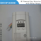 DC 9-28 Gas Detector with relay output GA543